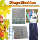 Plastic Bag Making Machine Product Type and Bag forming machine Processing Type manual plastic bag forming machine