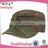 Handsome Adjustable camouflage Army Embroidery Design Customize Reasonable Price plain baseball cap