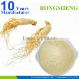 Korean Red Ginseng Extract Powder