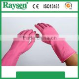 2016 New Style Rubber Latex Glove Hand Glove Cheap Price Anti Oil Working Cleaning Used Gloves