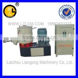 LGSJ Series Mixing Machine for granules material/high speed mixer/plastic mixing machine