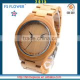 FS FLOWER - China Wholesale Wood Wrist Watch At Shenzhen Light Weight In Bulk Quantity