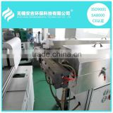 High Quality PP Melt Blown Filter Cartridge Making Machine 2E&2M From Wuxi ANGE