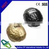 Brain Shaped PU Foam Stress Ball Toy