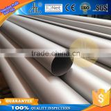 Hot! sale aluminium alloy profile for new zaeland bright anodizing aluminum tube, aluminium square tube big size