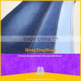 NO.A2624 9 OZ High level ring spinning twill fabric wholesale modal fabric textile for mens clothing