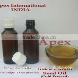 Black Seed Oil Gel capsule / black cumin seed oil / Black Seed oil / Nigella Sativa Black seeds/ Black cumin seeds