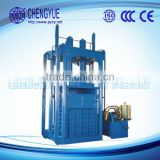 PET Bottle Hydraulic Vertical Baler/Baler Machine For Used Clothing/Hydraulic Waste Paper Baler