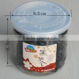 high qualtiy food grade plastic easy opening zip-top can/pet zip-top can/pet tin/tin/airtight tin/PET canister/PET container