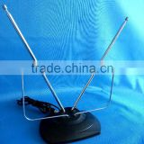 Rabbit Ear Indoor TV Antenna