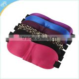 3D Airline Travel Sleep Eye Shade Patch Mask