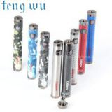 2015 new e cigarette Itsuwa 2200mAh carbon Amigo Battery 5W-10W-15W VV VW Spinner Battery fit Aspire Nautilus all 510 thred atomizer