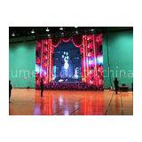 Rental LED Screen Advertising Display Boards /  P12 Indoor LED Display Screen Rentals