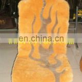 BY-YP-S17 sheepskin car seat cover
