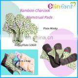 2016 bamboo mentrual cloth pad and women' good helper China wholesale