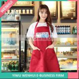 Newest sale good quality sexy adult apron manufacture for wholesale