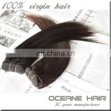 Double drawn 100% human hair, natural raw 24 inch virgin remy brazilian hair weft