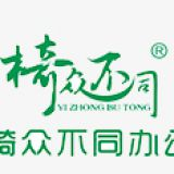 Foshan new era furniture co. LTD