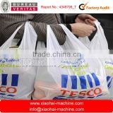 biodegradable plastic shopping bags making machine