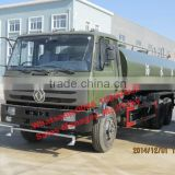 18m3 to 20m3 Water Pump Truck Water Tanker Truck Spraying Water Cart Call Ms.Pinky whatsapp 008615897603919