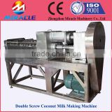 Coconut extracting milk machine, hot sell coconut milk extracting machine for sale