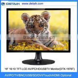 "DTK-1978T 19 inch 16:10 TFT LCD monitor with AV/PC/HD/USB/TV 19"" Multi Functions LCD Monitor"