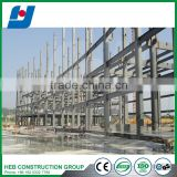 Made In China ISO & CE wide span light frame steel structure building prefabricated house