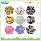 fashion printed reusable breastfeeding pads soft bamboo breast pads                                                                         Quality Choice