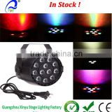 Par Light 12 LED Super Wonderful Mini Stage Light DMX512 Control Lighting For Party Show KTV DJ Wedding