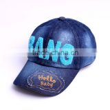 KDMH00B Factory wholesale letter printing baseball caps for kids Childarn washing denim sport hat