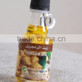 High Quality Pure Ginger Oil