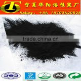 200 mesh Powdered Activated Carbon Price for wholesale