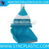 indoor and outdoor cleaning plastic broom dustpan                                                                         Quality Choice