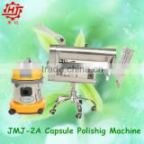 excellent quality JMJ-2A pharmaceutical stainless steel tablet deduster inspection capsule machine
