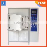 1600C high temperature gas forge furnace