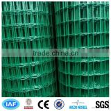 "4"" X 2"" PVC Coated Welded Wire Mesh Fence&PVC Coated Holland Wire Mesh Fence&Dutch Woven Wire Mesh"