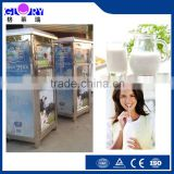 Most Popular Coin Payment 150L & 200L & 300L Automatic Fresh Milk Vending Machine, Automatic Vending Machine For Milk