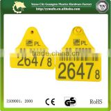Cattle ear tag have animal lettering laser printing, ear tags made in China