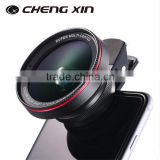 Hot selling fisheye lens for projector new technology fisheye lens for projector                                                                         Quality Choice