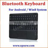 Bluetooth keyboard for 7 inch 8 inch 9 inch 10 inch tablet pc Universal for Android Win8 dual system with touch pad