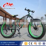 "2016 Europe standard fat boy bmx bike 26""/new arrival 4.0 tire fat bike frame with suspension/titanium fat bike frame"