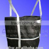 coated black color fabric big bags/tubular two loops/black sift-proof baffle bags with skirt cover