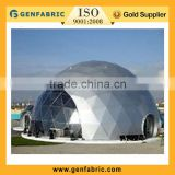 High quality portable and elegant beach dome tent for sun shelter