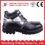 2014 new model free sample men leather steel toe safety shoe good quality safety shoe for work and shoes