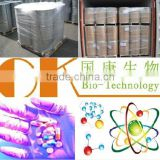 Fast delivery in stock Organic Intermediates Polyhexamethyleneguanidine hydrochloride/PHMG cas:57028-96-3