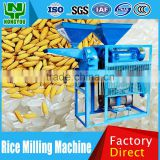 Rice Mill Machinery Suppliers Chinese Factory Mini Hand Crank Flour Mill Grain Grinder 6NFZ-2.2C