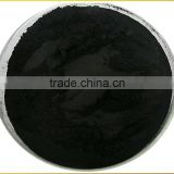 China Suppliers 2016 2017 New Products Powder Activated carbon coconut shell / coal based