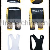 Custom Cycling Skin Suit