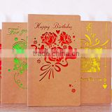 Wholesale Luxury Handmade Decoration Birthday Greeting Card Custom Paper Wedding Invitation Cards 2016