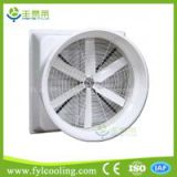rectangular dairy farm boiler blower cooling fan industrial frp exhaust ventilation fan for dairy cows